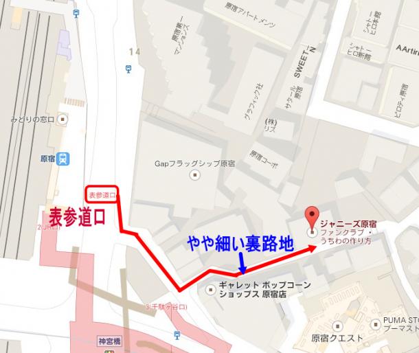 ジャニショ原宿店地図