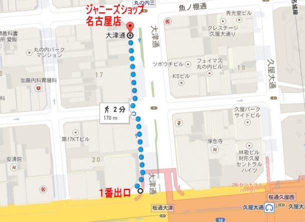 ジャニショ名古屋店地図