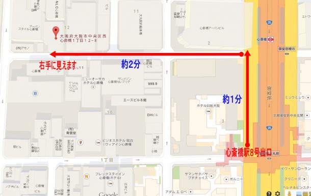 ジャニショ大阪店地図
