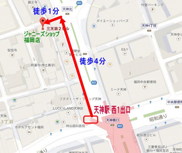 ジャニショ福岡店地図